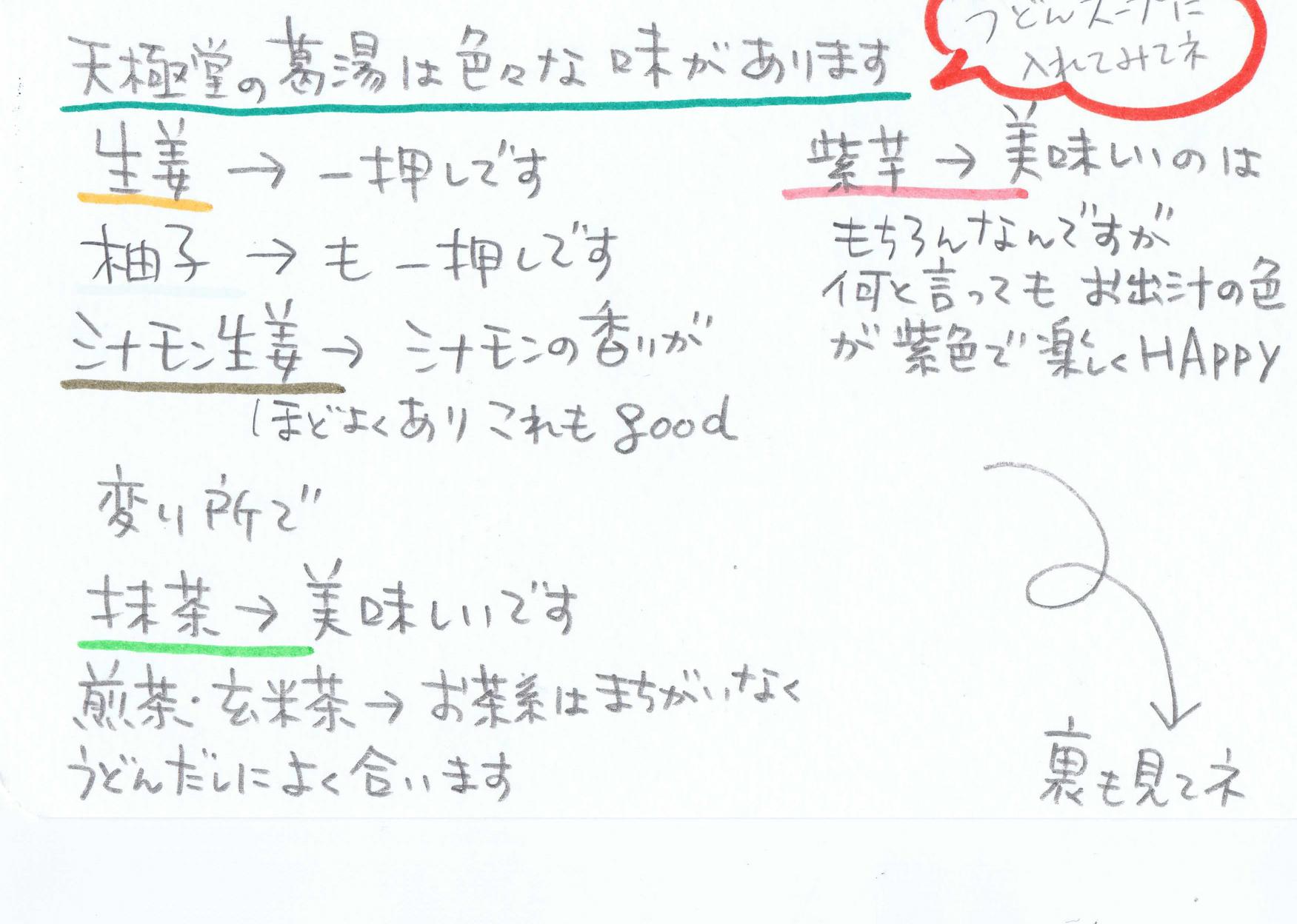 <br /> <b>Warning</b>:  Illegal string offset 'url' in <b>/home/1105575904/kudzu-co-jp/public_html/cp-bin/wordpress5/wp-content/themes/wadax/single-layout/template-2.php</b> on line <b>25</b><br />